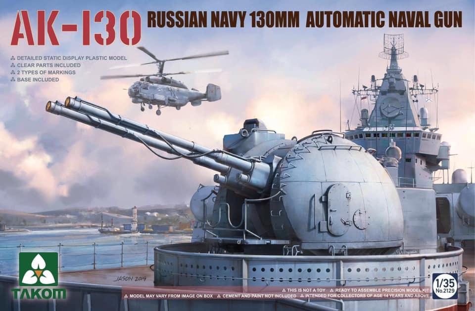 AK-130.jpg