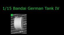 bandai 115 German tank IV.jpg