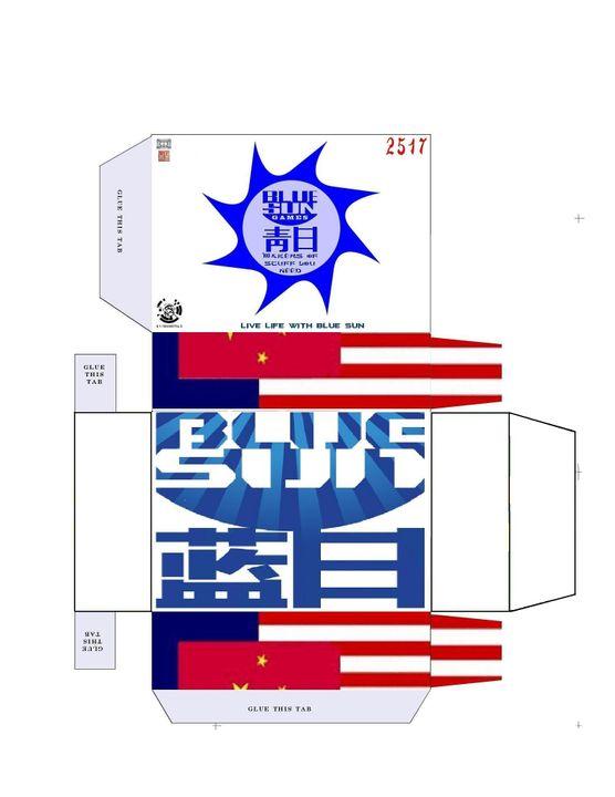 blue%20sun%20CardBox02_zpsocik9ahq.jpg