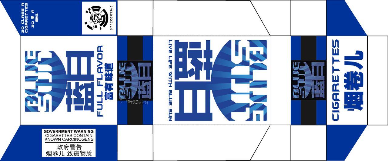 blue%20sun%20cigs%20style%2001_zpsb0avuk3x.jpg