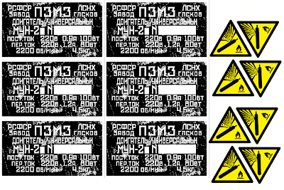 decal_sheet_1 (1).png