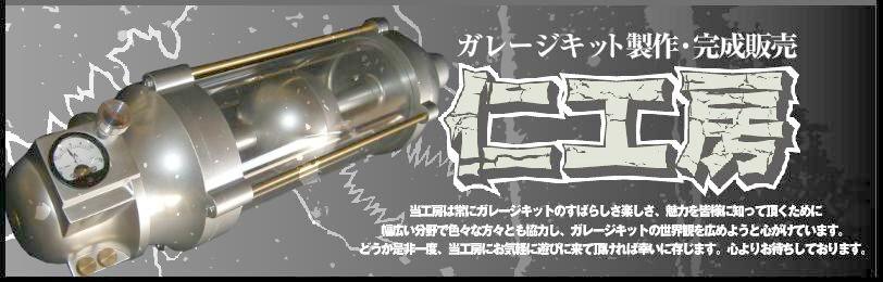 Godzilla_Oxygen Destroyer-Rep (3).JPG