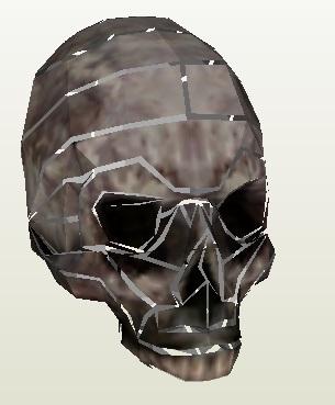 human skull.jpg