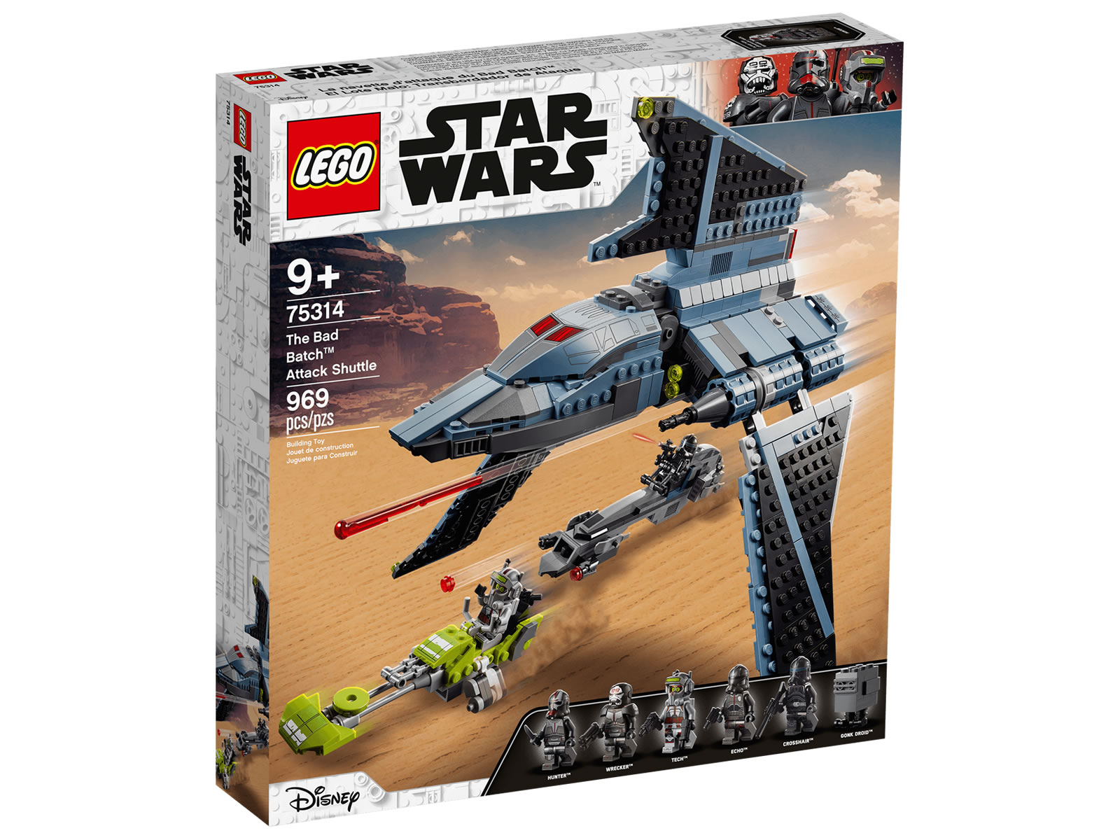 LEGO-Star-Wars-Bad-Batch-Shuttle-75314.jpg
