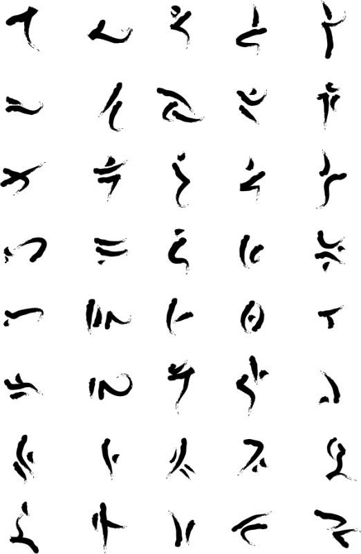 Pred_symbols.jpg
