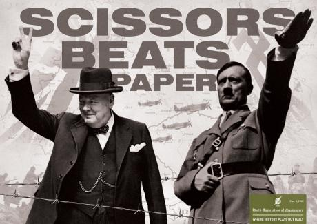 scissors_0preview.jpg
