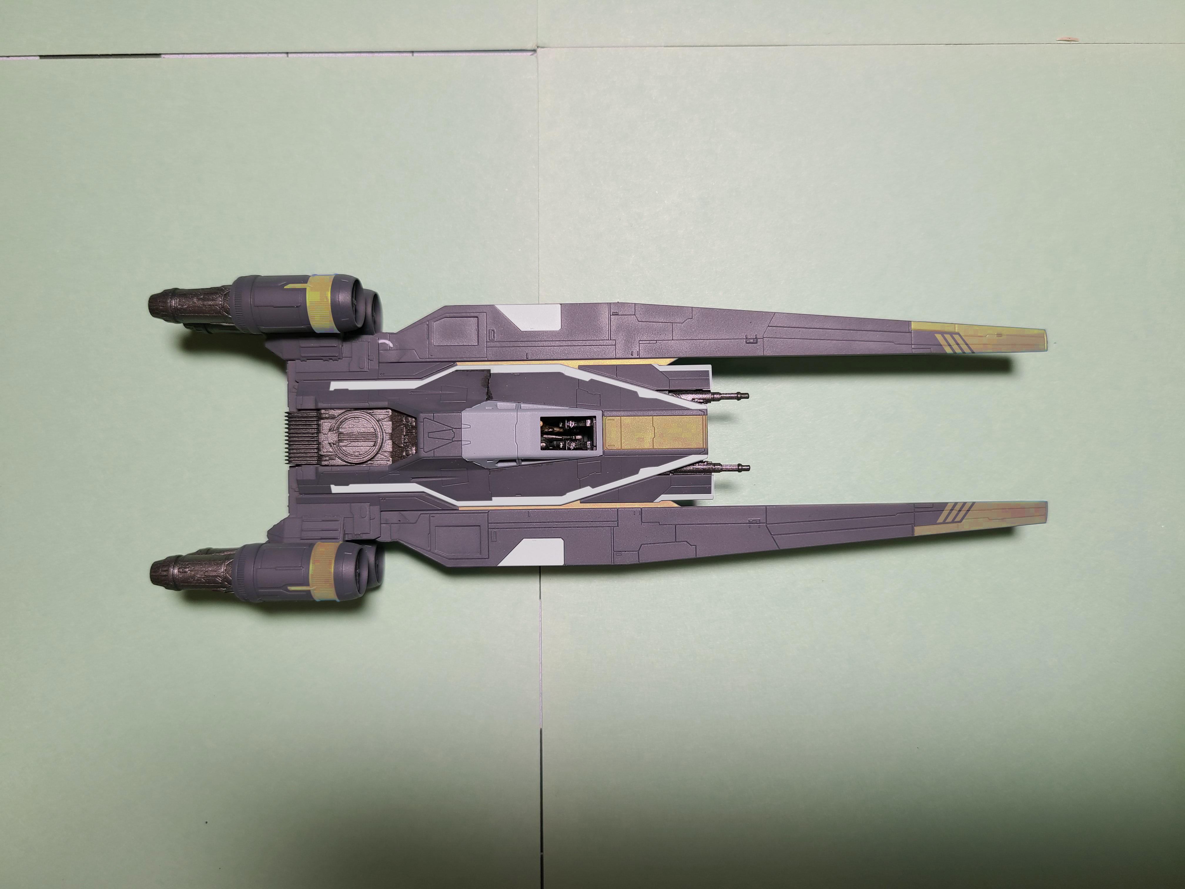 U-Wing Closed Top.jpg