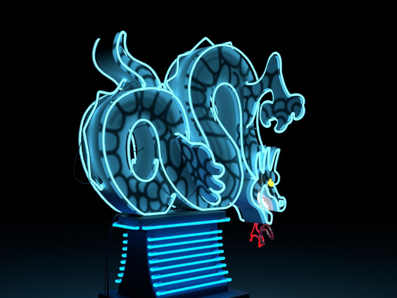 White Dragon Sign WIP32.jpg