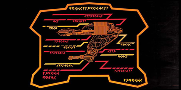Graphics DS9 KlingonBacklit